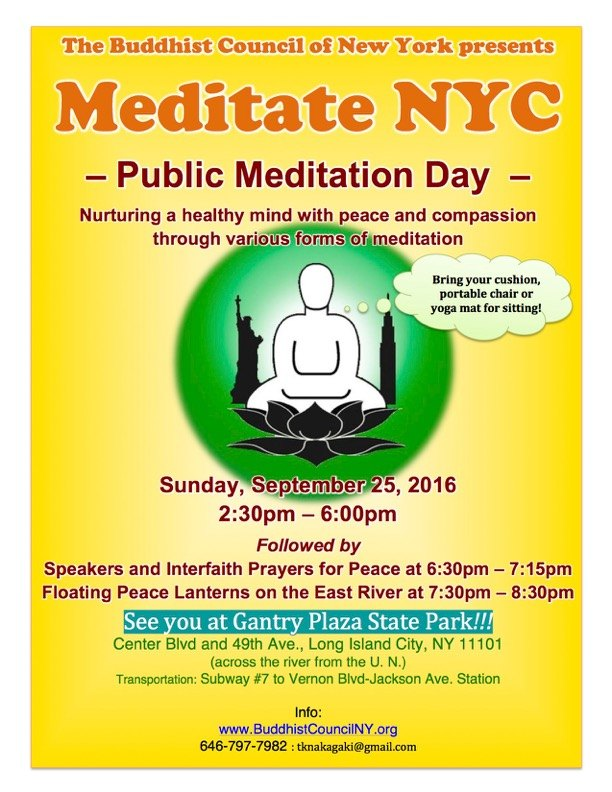 Meditate NYC2016 flyer