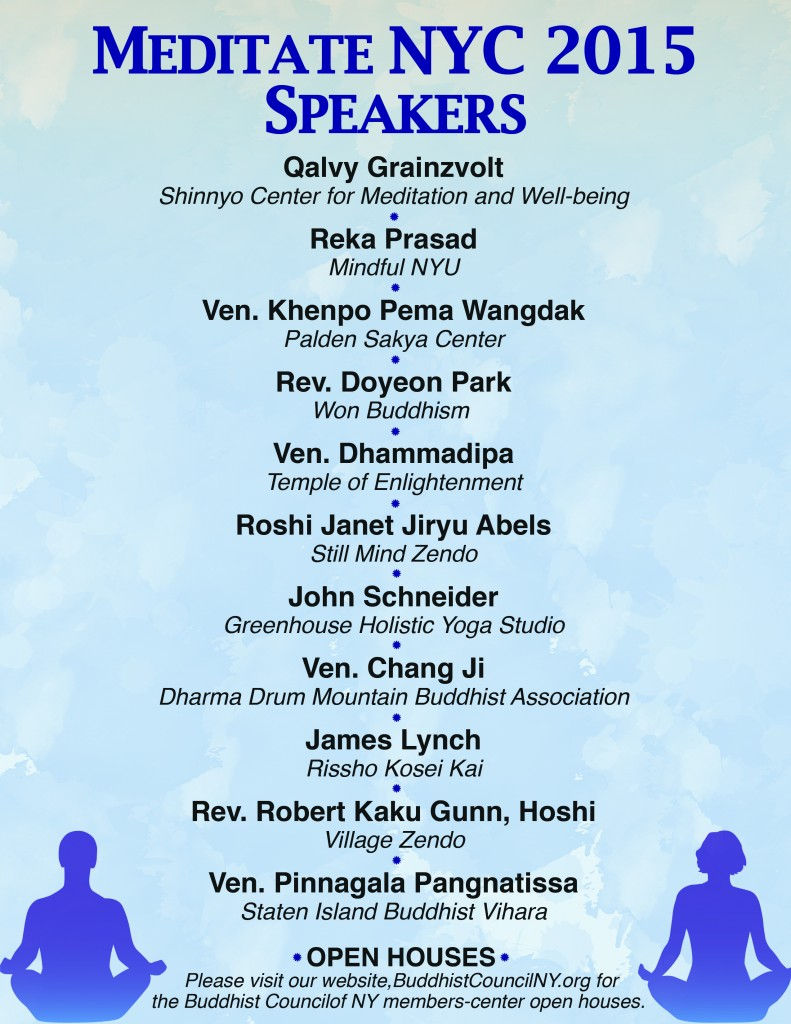 2015 Meditate NYC Speakers