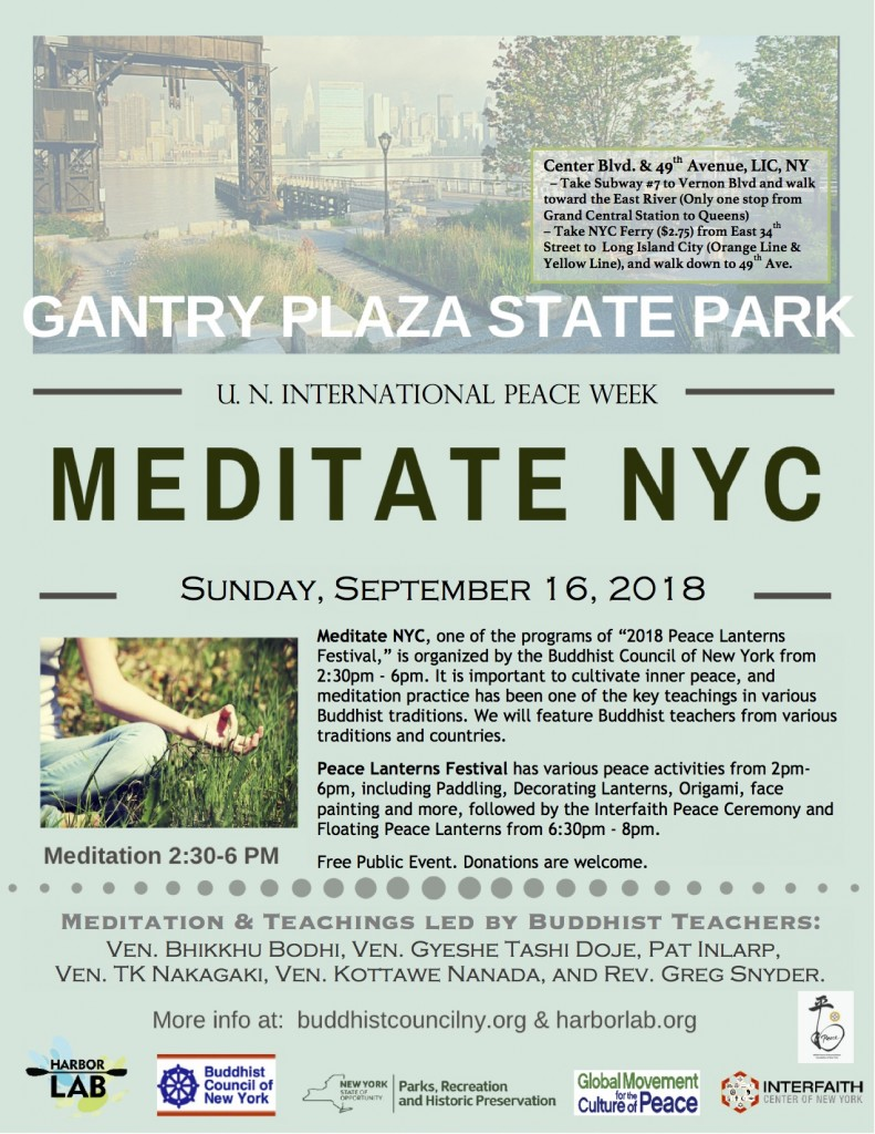 Meditate NYC flyer